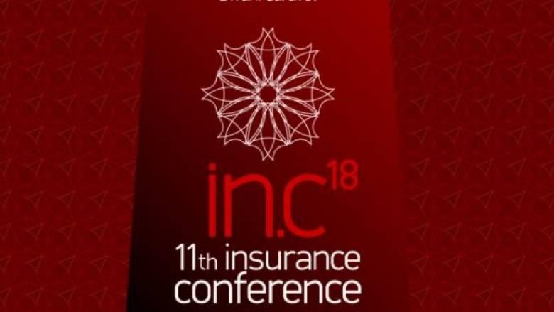 Τιμητική διάκριση στον N. Μακρόπουλο στο 11th Insurance Conference