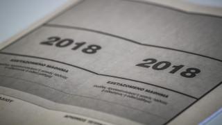Αποτελέσματα Πανελληνίων 2018: Πότε ανακοινώνονται