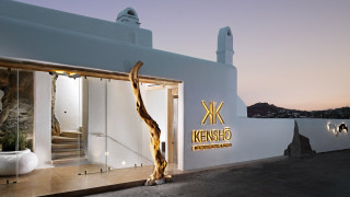 Υψηλή γαστρονομία, αναζωογόνηση και ευεξία στο Kenshō Boutique Hotel & Suites