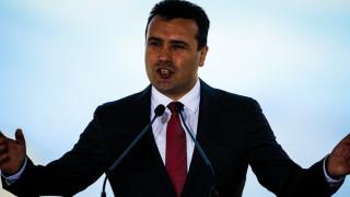 Ζάεφ: Ιστορικό επίτευγμα η συμφωνία - Θα υπερψηφιστεί στο δημοψήφισμα