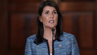 Οι ΗΠΑ αποσύρουν χρηματοδότηση 2 εκατ. δολαρίων για την καταπολέμηση της τρομοκρατίας