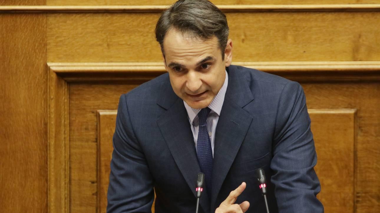 8e974570c58 Μητσοτάκης: Η συμφωνία των Πρεσπών βλάπτει τα εθνικά συμφέροντα - CNN.gr