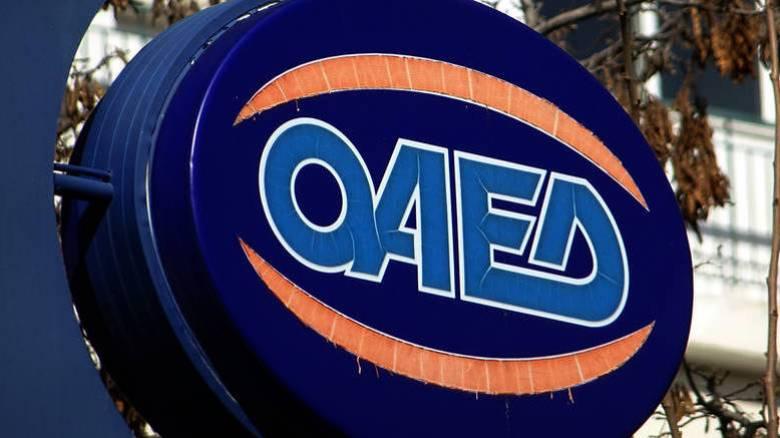 ΟΑΕΔ: Πρόγραμμα επιχορήγησης επιχειρήσεων για την απασχόληση 10.000 ανέργων