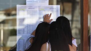 Πανελλαδικές-Πανελλήνιες 2018: Πώς θα δείτε τα αποτελέσματα διαδικτυακά