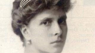 Πριγκίπισσα Αλίκη: Ποια ήταν η προγιαγιά του πρίγκιπα Ουίλιαμ που έχει ταφεί στην Ιερουσαλήμ