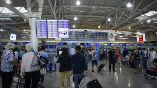 Αναστέλλει την έκδοση μελλοντικών αεροπορικών εισιτηρίων η airtickets