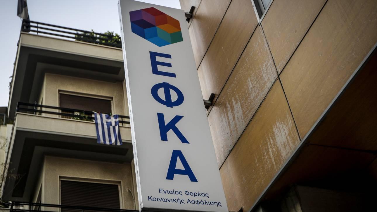 Οι νέοι διοικητές στον ΕΦΚΑ και το ΕΤΕΑΕΠ