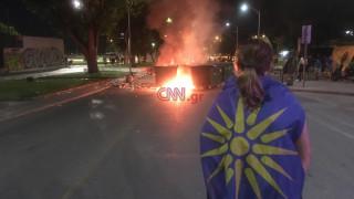 Θεσσαλονίκη: Αναβλήθηκε η δίκη των συλληφθέντων για τα επεισόδια έξω από τη ΔΕΘ