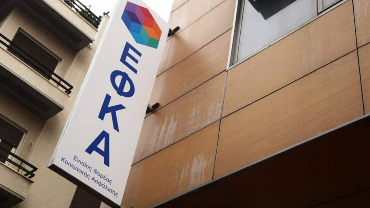 «Λογιστικό» το πλεόνασμα του ΕΦΚΑ καταγγέλλουν οι εργαζόμενοι στα ασφαλιστικά ταμεία