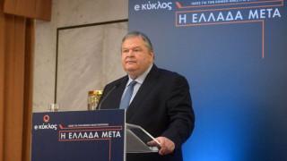Μείωση της καθαρής παρούσας αξίας του χρέους έως 20,959 δισ. ευρώ βλέπουν οικονομολόγοι