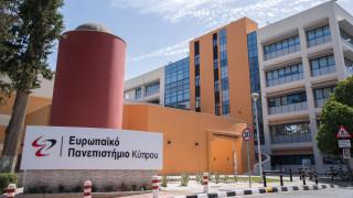 Ευρωπαϊκό Πανεπιστήμιο Κύπρου: Ένα από τα πιο σημαντικά πανεπιστημιακά κέντρα της Νότιας Ευρώπης
