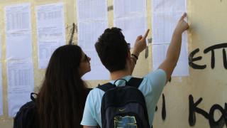 Αποτελέσματα Πανελληνίων: Ανακοινώνονται οι βαθμολογίες των μαθημάτων
