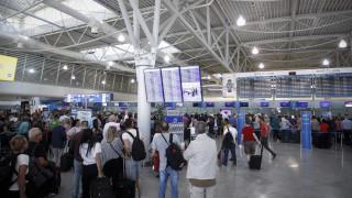 Δικαιώματα και υποχρεώσεις ταξιδιωτών: Χρήσιμος οδηγός ενόψει διακοπών