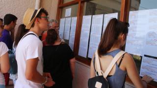 Αποτελέσματα Πανελληνίων 2018: Τα στατιστικά στοιχεία του υπ. Παιδείας
