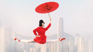Hong Kong Ballet: το Χονγκ Κονγκ αψηφά χρόνο & βαρύτητα κάνοντας plié