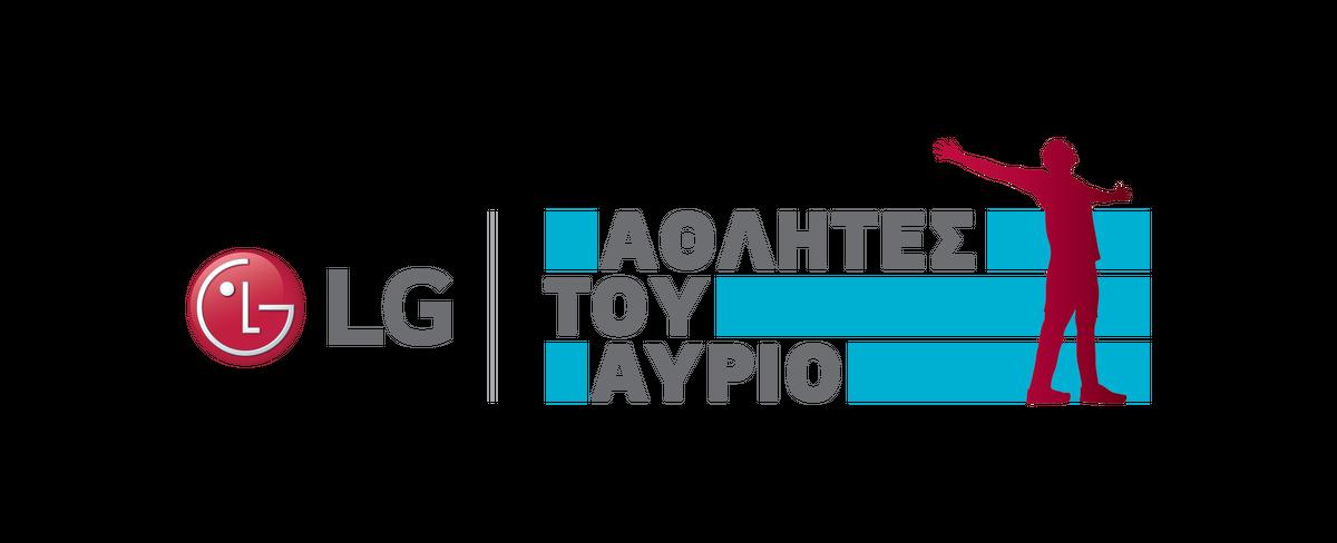 LG Aθλητές του Αύριο logo