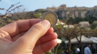 Αυξημένο αγοραστικό ενδιαφέρον για το ελληνικό πενταετές ομόλογο