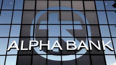 Alpha Bank: Οι δικαστικές εκκρεμότητες επηρεάζουν τις αποφάσεις