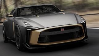 Με το GT-R50 γιορτάζεται ο μισός αιώνας ζωής της Italdesign και του κορυφαίου σπορ Nissan
