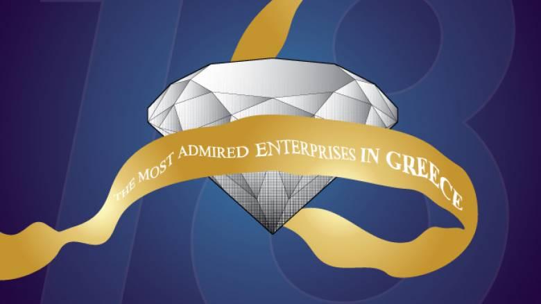 Diamonds of the Greek Economy Awards 2018