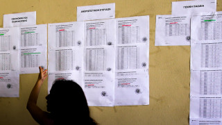 Αποτελέσματα Πανελληνίων 2018: Πτώση των βάσεων «δείχνουν» οι βαθμολογίες