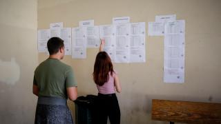 Αποτελέσματα Πανελληνίων 2018: Σε ποιες σχολές αναμένεται πτώση των βάσεων