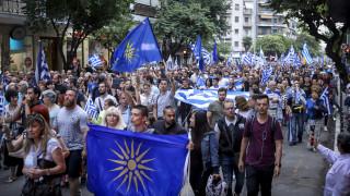 Νέα συλλαλητήρια για τη Μακεδονία σε Αθήνα και Θεσσαλονίκη