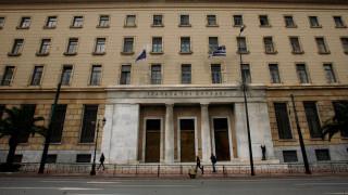 Τράπεζα της Ελλάδος: Βιώσιμο βραχυπρόθεσμα και μεσοπρόθεσμα το χρέος