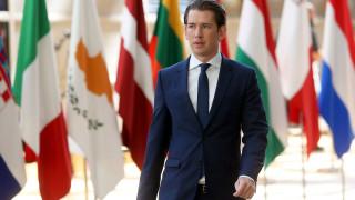 Ξεκίνησε η τρίτη αυστριακή Προεδρία στην Ευρωπαϊκή Ένωση