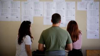 Αποτελέσματα Πανελληνίων: Πώς να υπολογίσετε τα μόρια και τι να γνωρίζετε για το μηχανογραφικό