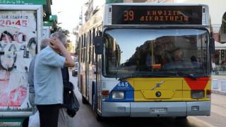 Σύγκρουση λεωφορείων στη Θεσσαλονίκη με τραυματίες