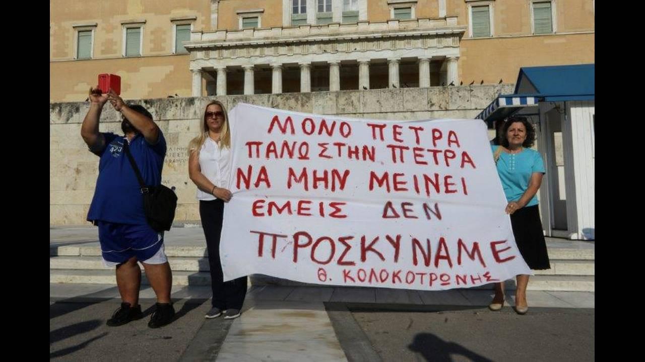 https://cdn.cnngreece.gr/media/news/2018/07/01/136902/photos/snapshot/4497390.jpg