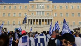 Ξεκίνησε το συλλαλητήριο για τη Μακεδονία στο Σύνταγμα