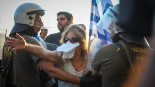 Ένταση και χημικά στο συλλαλητήριο για τη Μακεδονία στη Θεσσαλονίκη