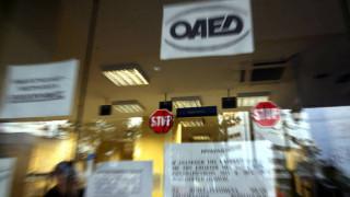 Πρόγραμμα του ΟΑΕΔ για 10.000 ανέργους