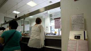 «Κλειδωμένα» ΑΦΜ λόγω χρεών στους Δήμους
