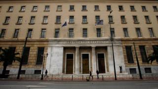 Με αναφορές για το χρέος η έκθεση της Τράπεζας της Ελλάδος για τη νομισματική πολιτική