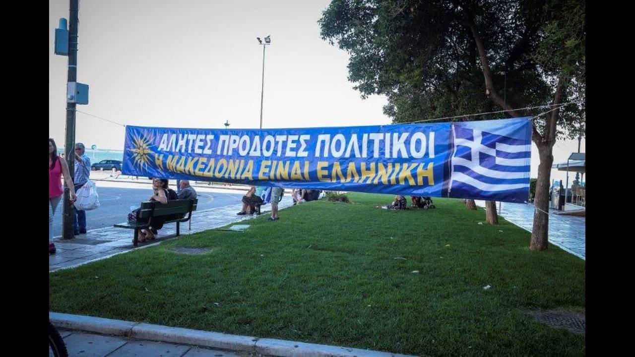 https://cdn.cnngreece.gr/media/news/2018/07/02/136948/photos/snapshot/4497460.jpg