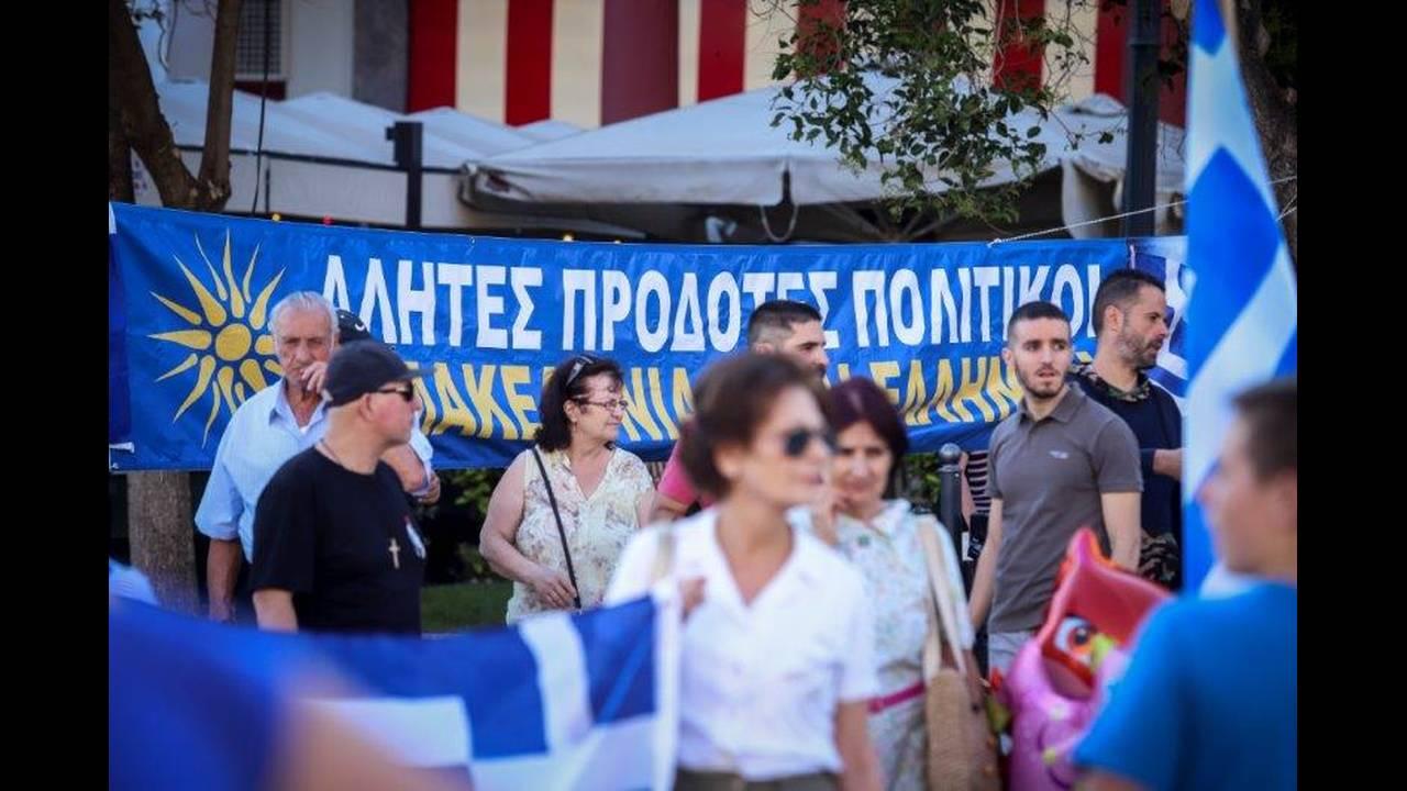 https://cdn.cnngreece.gr/media/news/2018/07/02/136948/photos/snapshot/4497471.jpg