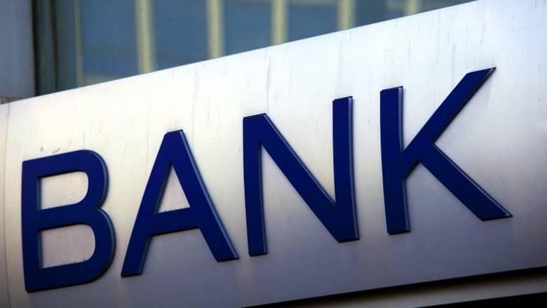 Απώλεια του στόχου για τα μη εξυπηρετούμενα ανοίγματα των τραπεζών βλέπει η ΤτΕ
