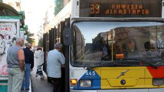 Απροετοίμαστοι οι επιβάτες κατά την πρώτη μέρα επιβίβασης από την μπροστινή πόρτα στα λεωφορεία