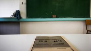Πανελλαδικές 2018: Σπάνια πρωτιά - Η μαθήτρια με το απόλυτο «άριστα» στα Αρχαία