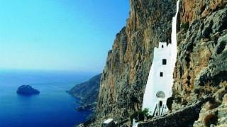 Τρεις περιοχές της Ελλάδας ανάμεσα στους καλύτερους προορισμούς της Μεσογείου