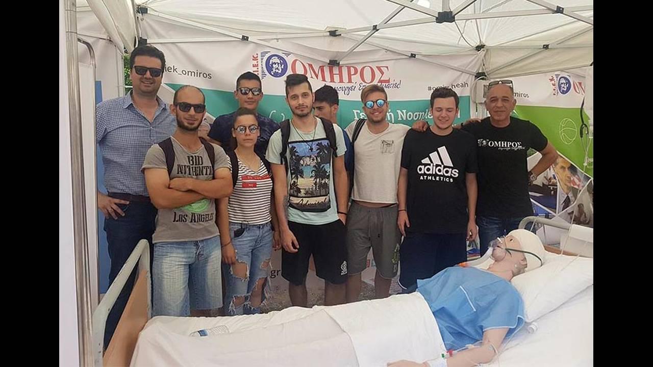 https://cdn.cnngreece.gr/media/news/2018/07/03/137144/photos/snapshot/--Aegean-College-800550_9.jpg