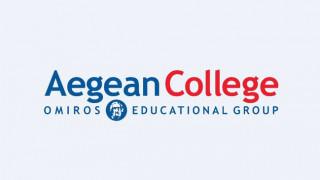 Το Aegean College ενισχύει την παρουσία του στον Πειραιά