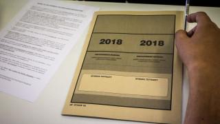 Βάσεις 2018: Πώς θα κινηθούν φέτος σύμφωνα με εκτιμήσεις