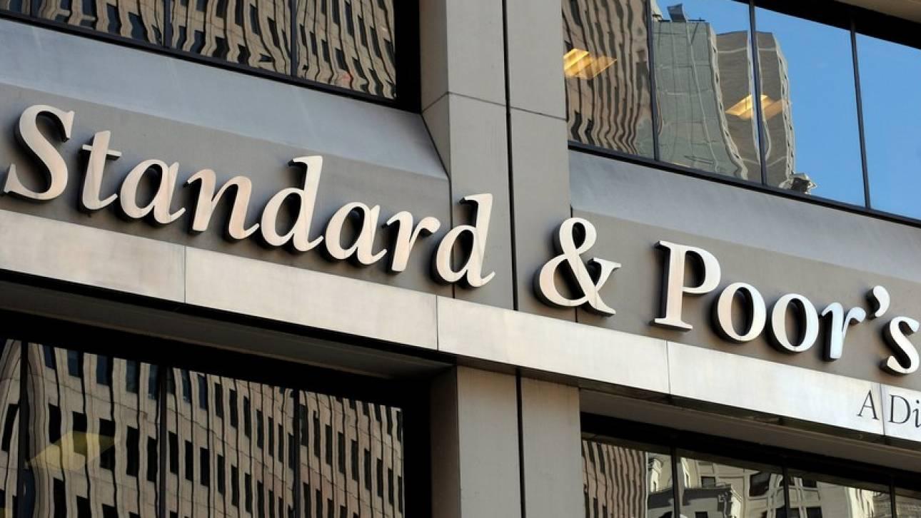 Αναβάθμιση των ελληνικών τραπεζών από την Standard & Poor's