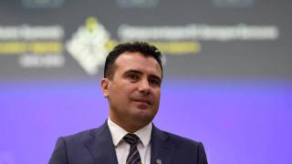Εκστρατεία για το δημοψήφισμα ξεκινά ο Ζάεφ