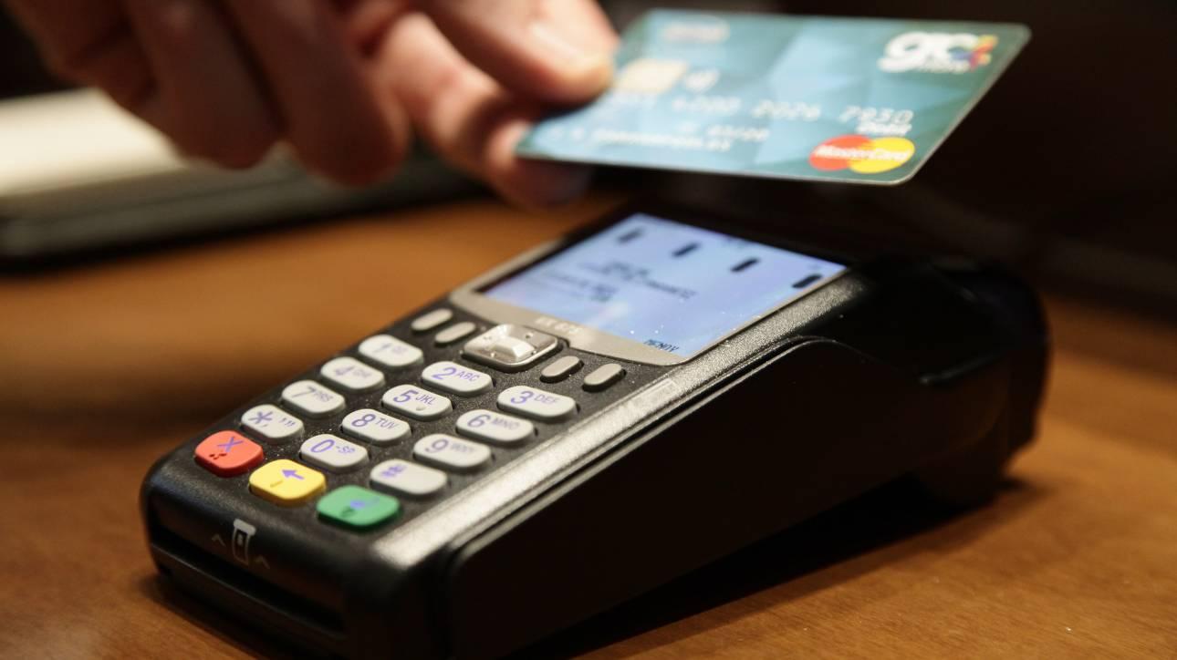 ΙΟΒΕ: Αύξηση εσόδων από ΦΠΑ 3,3 δισ. ευρώ εάν επεκταθεί το πλαστικό χρήμα