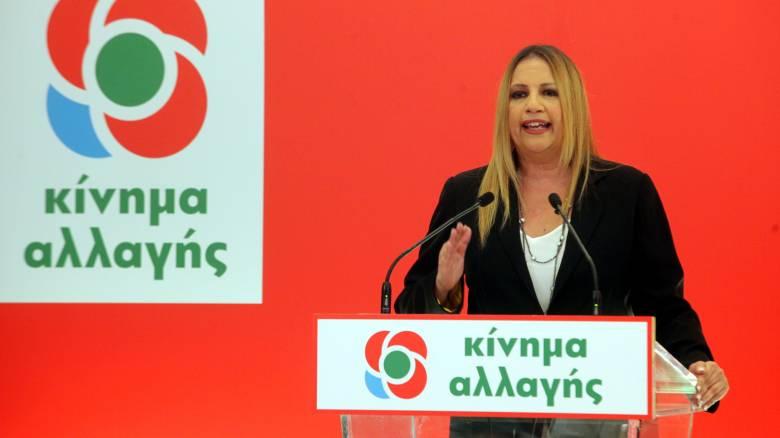 Γεννηματά: Eίμαστε απέναντι στις συντηρητικές πολιτικές της ΝΔ και του ΣΥΡΙΖΑ